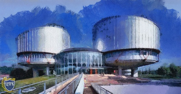 Европейский Суд по правам человека в городе Страсбург