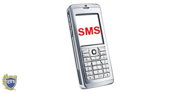 Правомерность SMS-рассылок