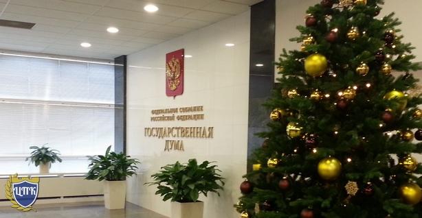 Итоги работы  Совета по развитию общественного контроля при комитете Государственной Думы по делам общественных объединений и религиозных организаций за 2013 год