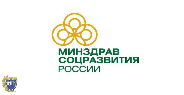 Разъяснен порядок оплаты сверхурочной работы Минздравом России