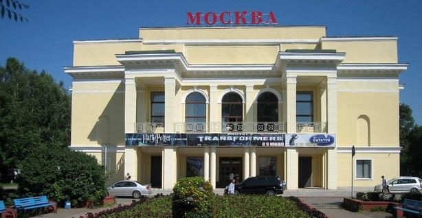 Дом кино МОСКВА