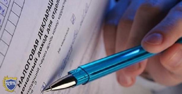 Налоги по-новому: сознательность и прозрачность