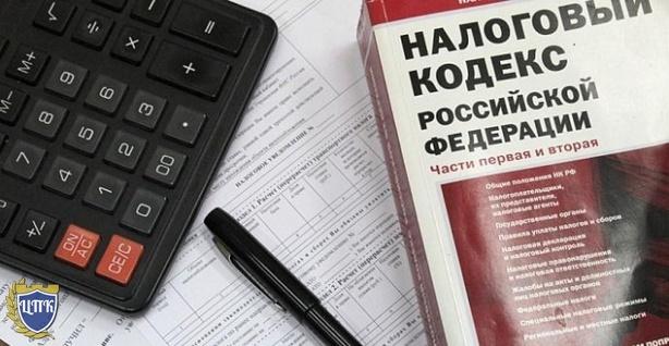 Верховный Суд РФ признал недействующим отдельное правило, касающееся учета индивидуальным предпринимателем расходов в целях налогообложения