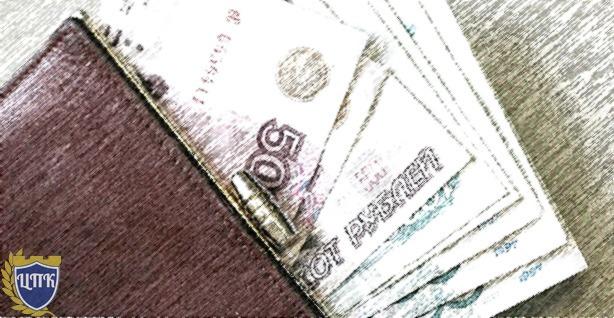 О минимальной оплате труда в Кузбассе