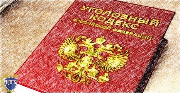 УК РФ предложили дополнить статьей за сексуальное домогательство