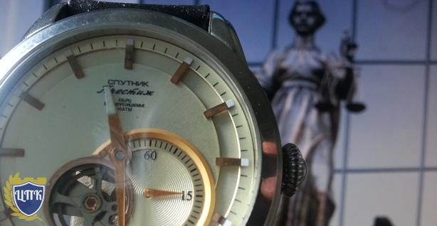 Как восстановить упущенный процессуальный срок обращения с апелляционной жалобой