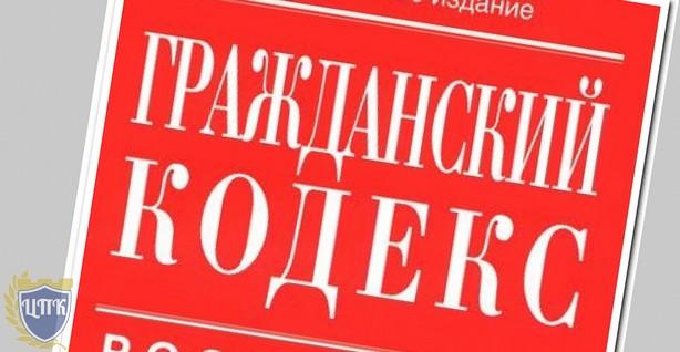 Усмотрение судьи в вопросах снижения неустойки ч. 1 ст. 333 ГК, позиция Пленума ВАС РФ и Конституционного Суда РФ