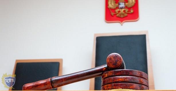 Судебное производство в отношении юридического лица может быть поводом для отказа в его ликвидации