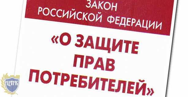 Верховный Суд РФ подтвердил, что обращение потребителя к исполнителю с претензией является его правом, а не обязанностью