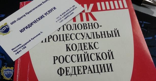 Сроки предварительного следствия ст. 162 УПК РФ и сроки содержания под стражей ст. 109 УПК РФ будут увеличены