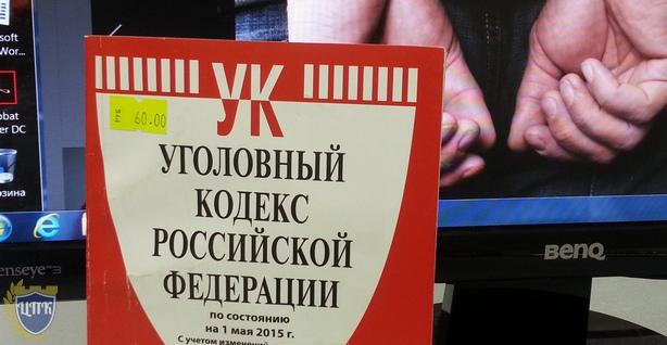За незаконную эвакуацию, будут наказывать по ст. 166 УК РФ, как за угон