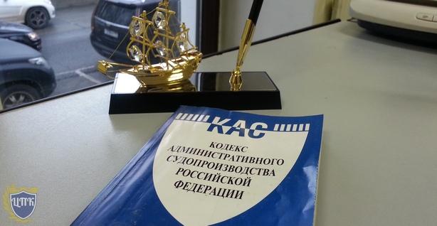 В статьи 55 и 57 Кодекса административного судопроизводства Российской Федерации внесены изменения