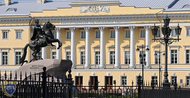 Конституционный Суд РФ признал неконституционными отдельные положения Федерального закона «О миграционном учете иностранных граждан и лиц без гражданства в Российской Федерации»