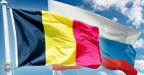 Новая Конвенция между Россией и Бельгией позволит избежать двойного налогообложения