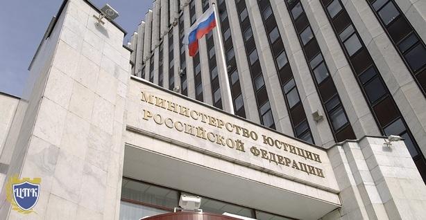 Министерством юстиций разработана форма адвокатского запроса