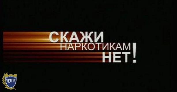 Новая статья 228.5 УК РФ: Запрет пропаганды и рекламы наркотических средств, скоро появится