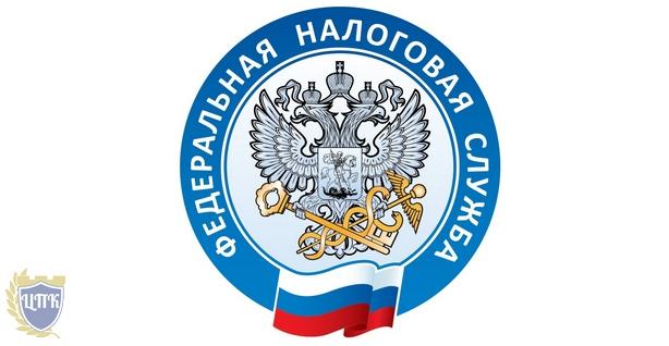 Федеральная налоговая служба России подготовила третий обзор судебной практики с участием регистрирующих органов за 2016 год