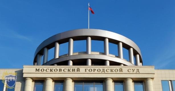 Сравнительная статистика апелляционной и кассационной инстанций Московского городского суда по гражданским и уголовным делам за 2015 и 2016 г.