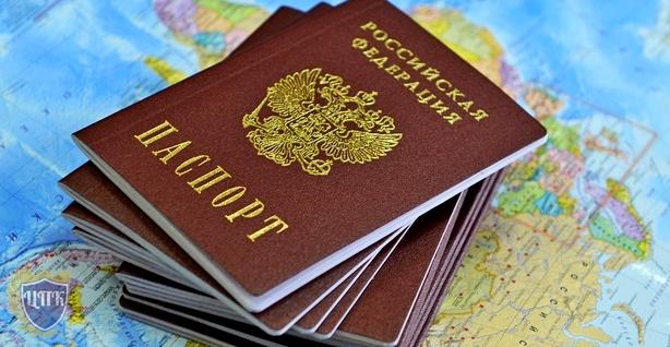 Паспорт и гражданство РФ