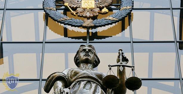 Обзор судебной практики верховного суда российской федерации N4 (2016)