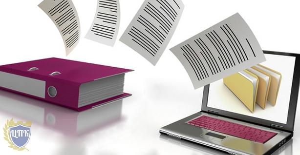 Утвержден порядок подачи электронных документов должностным лицам Федеральной службы судебных приставов