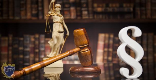 Правосудие и деньги