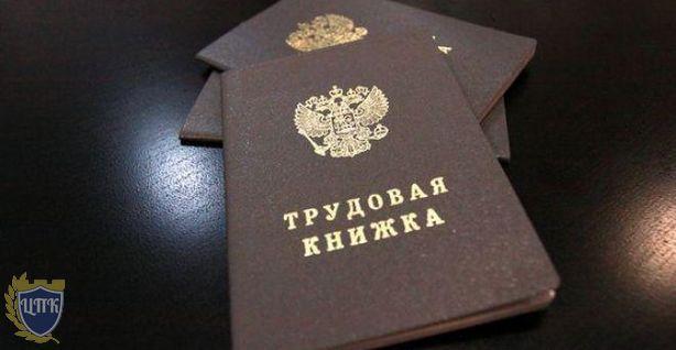 С 1 января 2018 года планируется повышения минимального размера оплаты труда до 9498 рублей в месяц