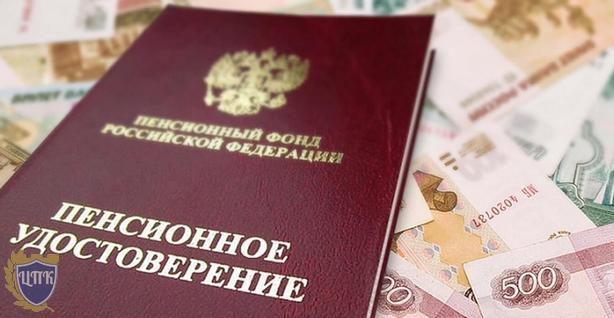 Лица, получавшие в период до 31 декабря 2014 года пенсию в Республике Крым, при увольнении со службы имеют выбор