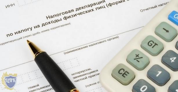 ФНС России представила обзор правовых позиций Конституционного Суда РФ и Верховного Суда РФ по вопросам налогообложения