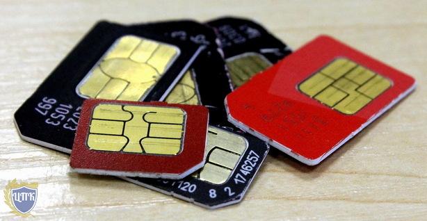 Роскомнадзор напомнил об ужесточении контроля за незаконной реализацией SIM-карт