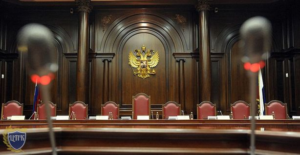 Конституционный Суд РФ признал законным возмещение с граждан судебных расходов на представителя