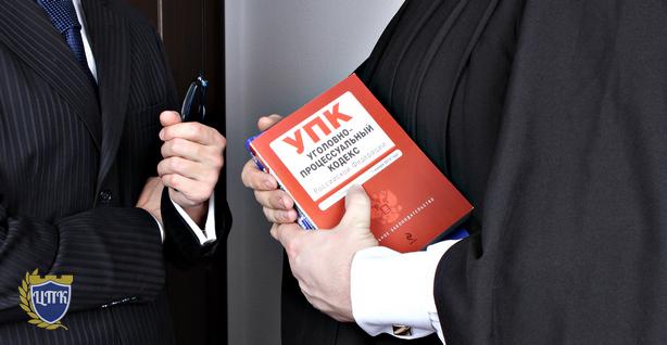 Новые правила кассационного обжалования приговоров в порядке сплошной кассации