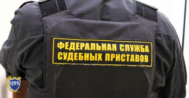 Госдума приняла закон о совершенствовании службы судебных приставов