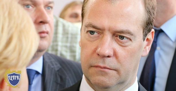 Премьер-министр Дмитрий Медведев подписал поручение об отмене правовых актов СССР и РСФСР с начала 2020 года.