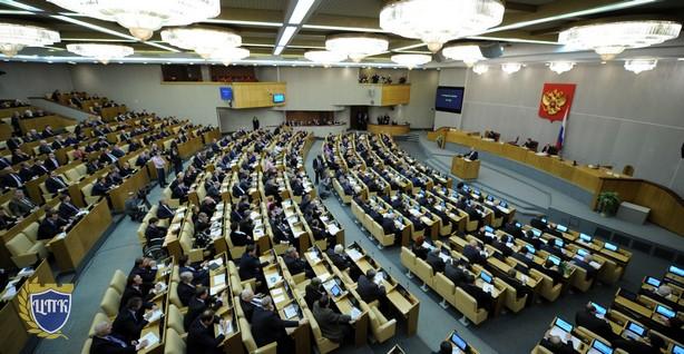 Государственная дума в первом чтении одобрила поправки в Конституцию.