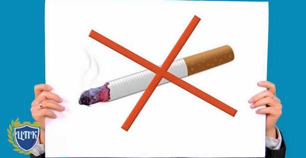 Курить — соседям вредить!