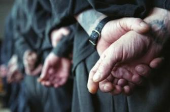 амнистия 2021 по уголовным делам